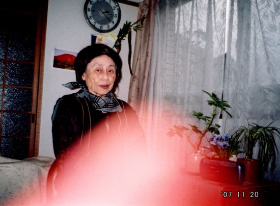 Share International January / February 2018 images, Blessing from the Master Jesus on a photograph of S.A.'s mother, of the Fukuoka Transmission Meditation group, Japan, taken on 20 November 2007.