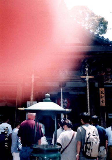Share International January / February 2018 images, Blessing from the Master Jesus on a photograph at Kiyomizu Temple, Japan, 18 May 2008, sent by S.A.