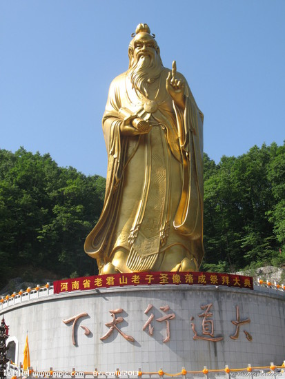 Share International March 2018 images,Lao-Tzu monument, Laojunshan Mountain, China